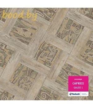 Линолеум Tarkett (Таркетт) Caprice Gaudi-1 (Гауди-1)