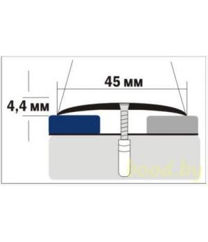 Порог A45 анодированный 135 см.