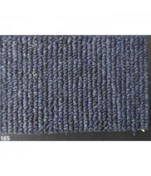 Ковровое покрытие (ковролин) IDEAL Volcano 165