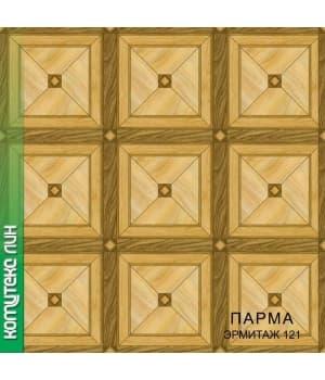 Линолеум Комитекс Лин Парма Эрмитаж 121
