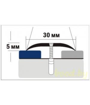 Порог напольный алюминиевый A30 анодированный 135 см.