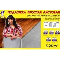 """Подложка из экструдированного полистирола 5мм """"Декопласт"""" Солид ,  5,25 м2 (цена за 1м2)"""